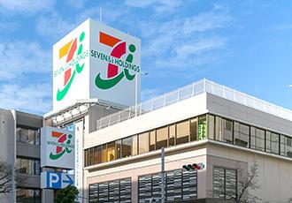 イトーヨーカドーたまプラーザ店 約1,360m