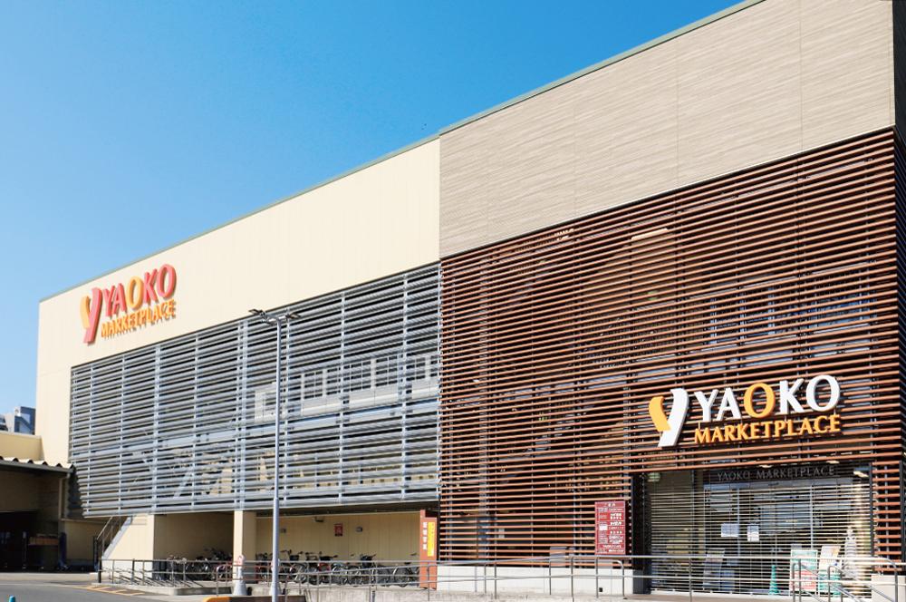 ヤオコー平塚宮松町店 約120m(徒歩2分)※1