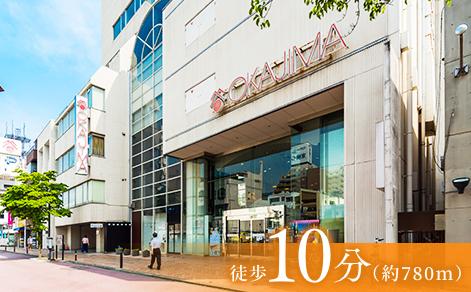 山交百貨店 約1,080m(徒歩14分)