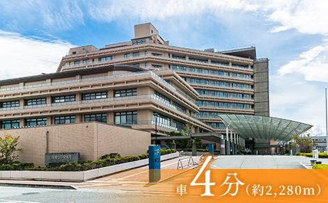 山梨県立中央病院 約2,280m(車4分)