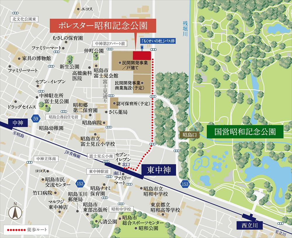 ポレスター昭和記念公園:案内図