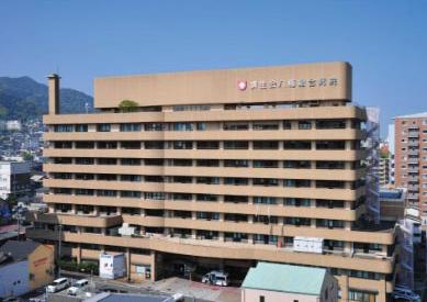 済生会八幡総合病院 約945m(徒歩12分)