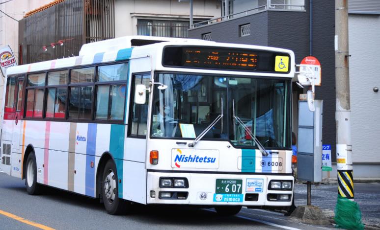 西鉄「三六町」バス停 約80m(徒歩1分)