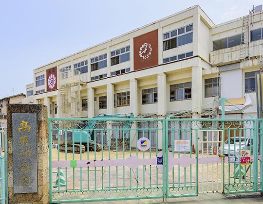 高取幼稚園 約430m(徒歩6分)