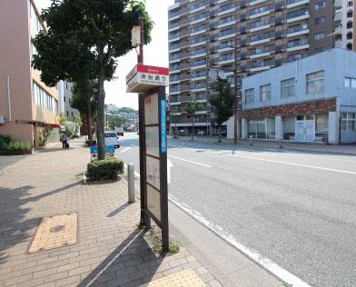 西鉄「沖台通り」バス停 約220m(徒歩3分)