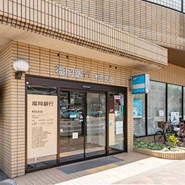 福岡銀行有田支店 約320m(徒歩4分)