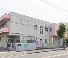 中井市民センター 約100m(徒歩2分)