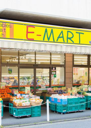 Eマート 亀有店 約70m(徒歩1分)