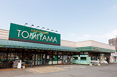 とみやま桜橋店 約200m(徒歩3分)