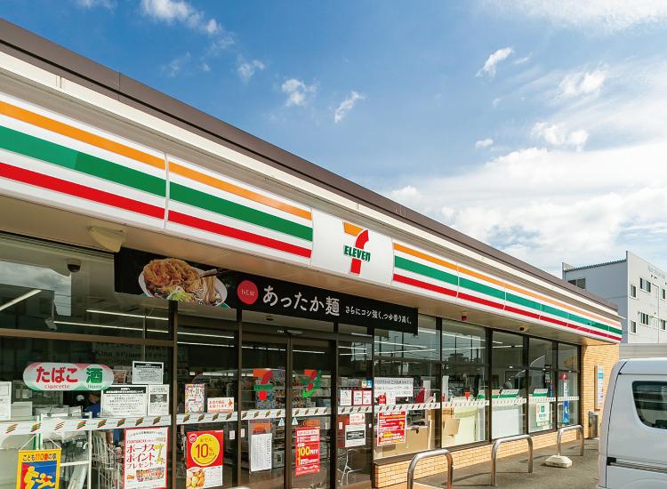 セブン‐イレブン小郡祇園1丁目店 約130m(徒歩2分)