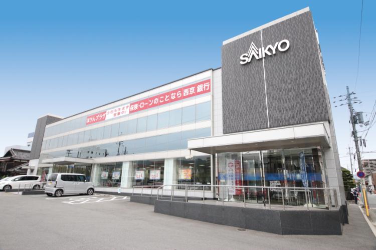西京銀行山口支店 約500m(徒歩7分)