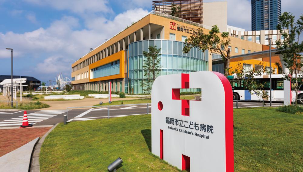 福岡市立こども病院 約630m(徒歩8分)