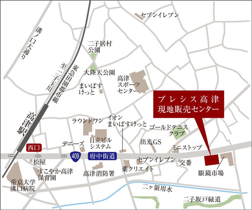 プレシス高津:モデルルーム地図