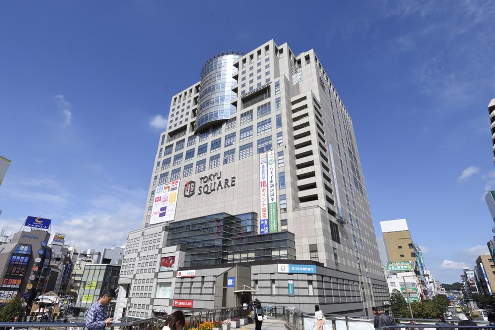 八王子東急スクエア 約640m(徒歩8分)