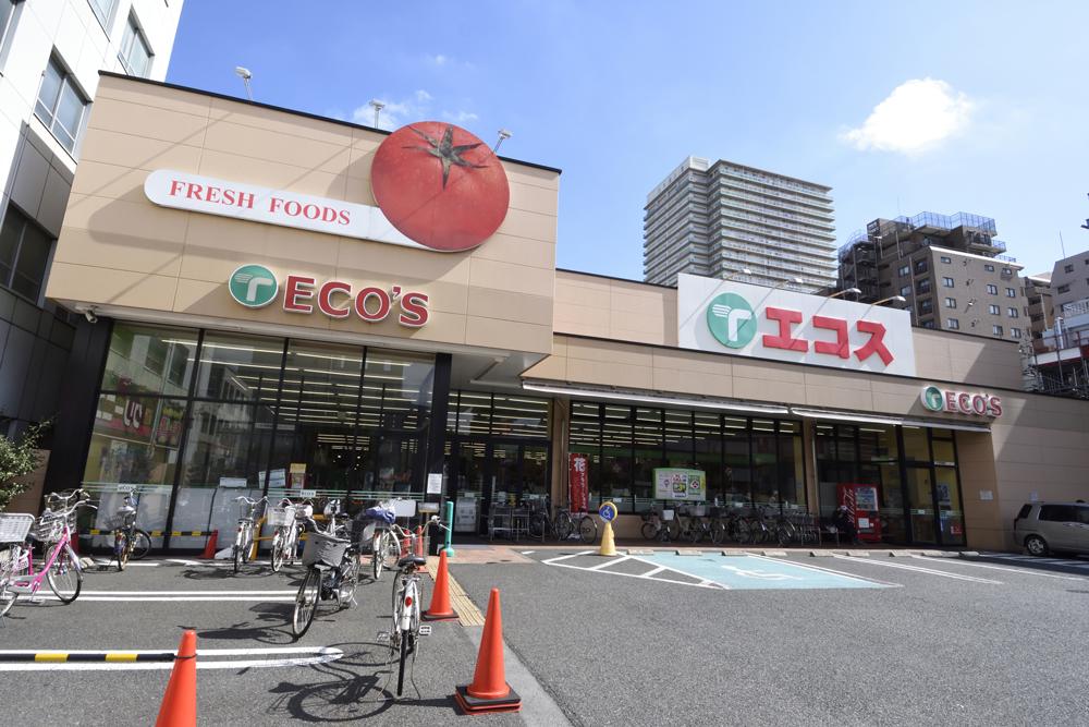 エコス大横店 約390m(徒歩5分)