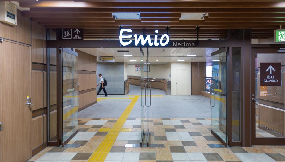 エミオ練馬 約30m(徒歩1分)