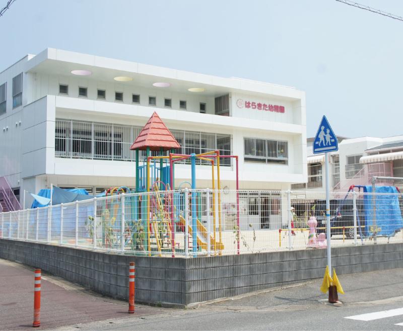 はらきた幼稚園 約660m(徒歩9分)