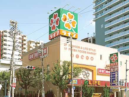 ライフ天神橋店 約180m(徒歩3分)