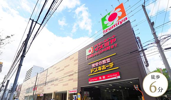 デイリーカナートイズミヤ 法円坂店 約420m(徒歩6分)