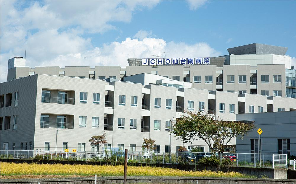 仙台南病院 約2.0km(車4分)