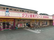 イオン防府店 約670m(徒歩9分)
