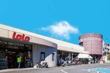 ララコープララ新戸町店 約2,420m(車4分)