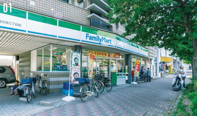 ファミリーマート福岡姪の浜三丁目店 約30m(徒歩1分)