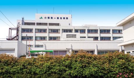 小郡第一総合病院 約920m(車3分)