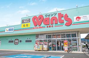 ウォンツ吉敷店 約300m(徒歩4分)