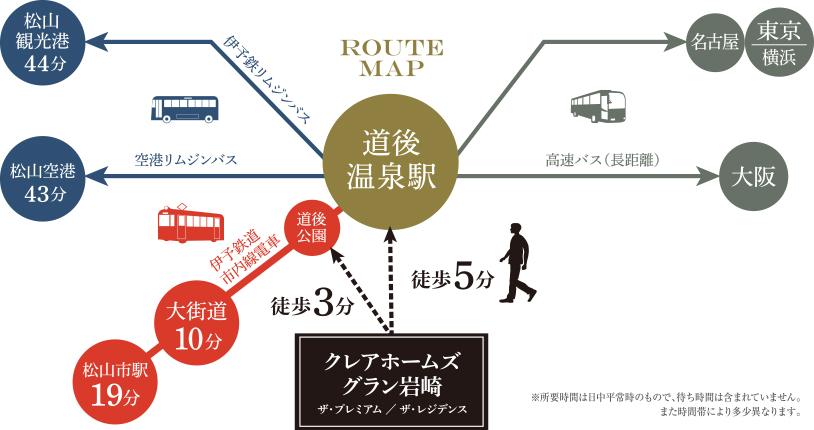 クレアホームズ グラン岩崎 ザ・プレミアム / ザ・レジデンス:交通図