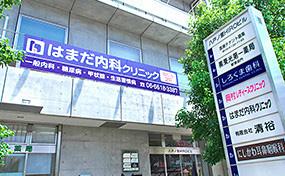 マックスバリュ小阪店 約510m(徒歩7分)