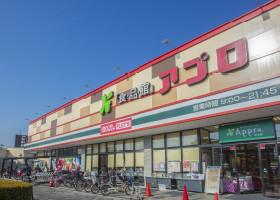 食品館アプロ 鶴見店 フォレスト:約330m(徒歩5分) ブリーズ:約230m(徒歩3分)