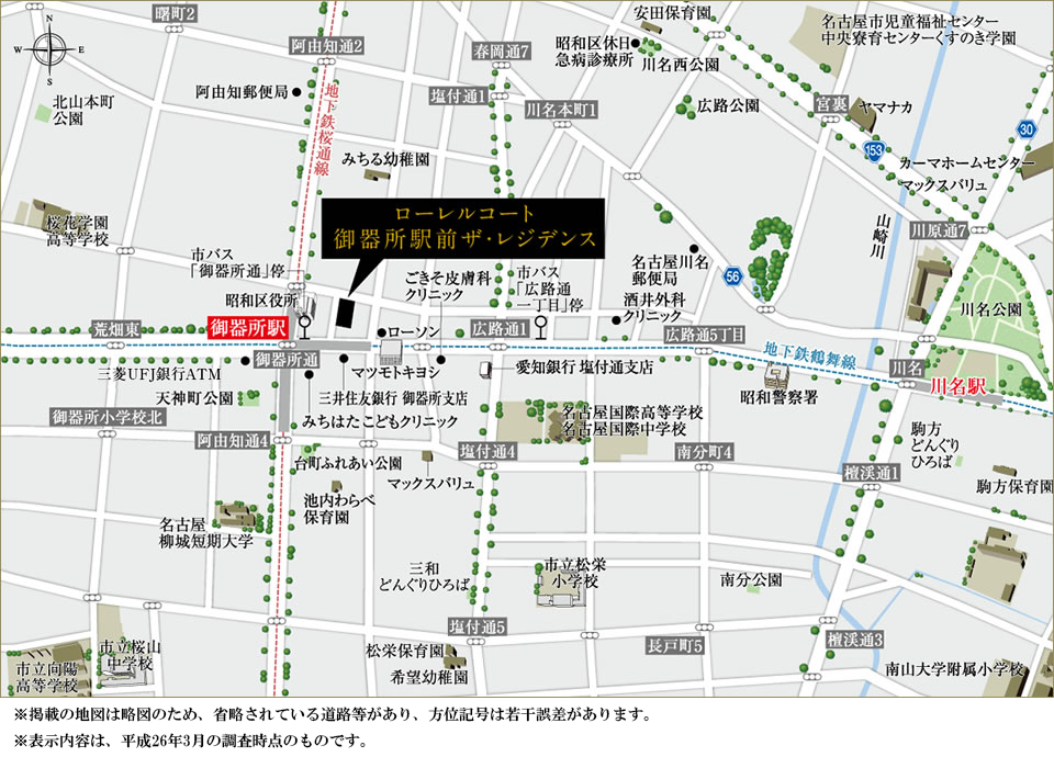 ローレルコート御器所駅前ザ・レジデンス:案内図