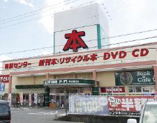 フタバ図書MEGA岡山青江店 約350m(徒歩5分)