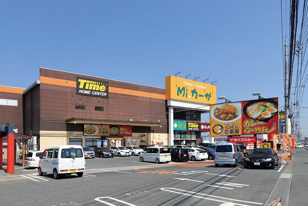 ホームセンタータイム中庄店 約80m(徒歩1分)