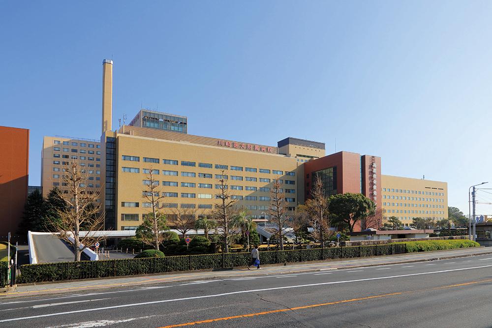 川崎医科大学附属病院 約240m(徒歩3分)