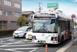 中国バス「五本松」バス停 約140m(徒歩2分)