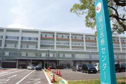 福山医療センター 約220m(徒歩3分)