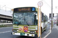 広電バス/芸陽バス「南海田」バス停(広島方面) 約160m(徒歩2分)