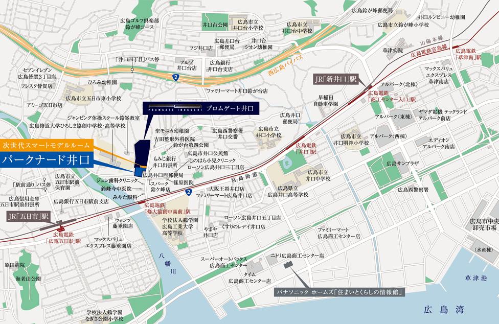 パークナード井口:モデルルーム地図