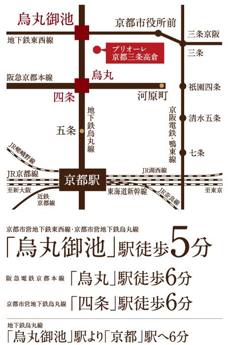 プリオーレ京都三条高倉:交通図
