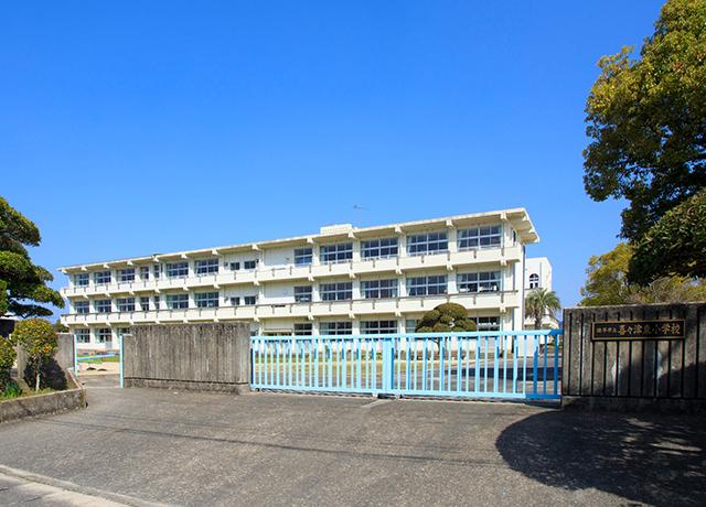 諫早市立喜々津東小学校 約1,050m(徒歩14分)