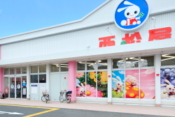 西松屋 富田林店 約90m(徒歩2分)