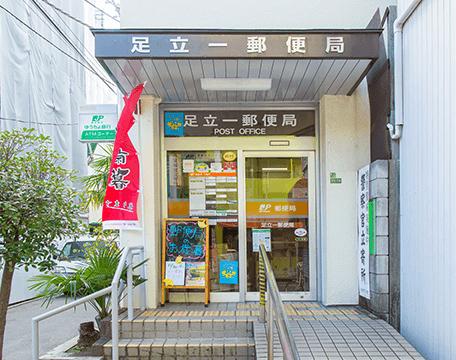 区立梅田図書館 約460m(徒歩6分)