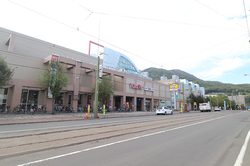 東光ストアプロム山鼻店 約550m(徒歩7分)