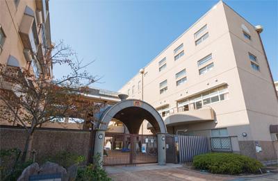 神戸市立だいち小学校 約230m(徒歩3分)