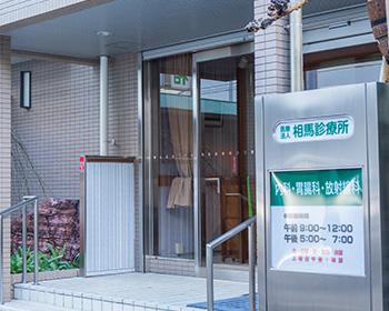 市立千里第二小学校 約530m(徒歩7分)