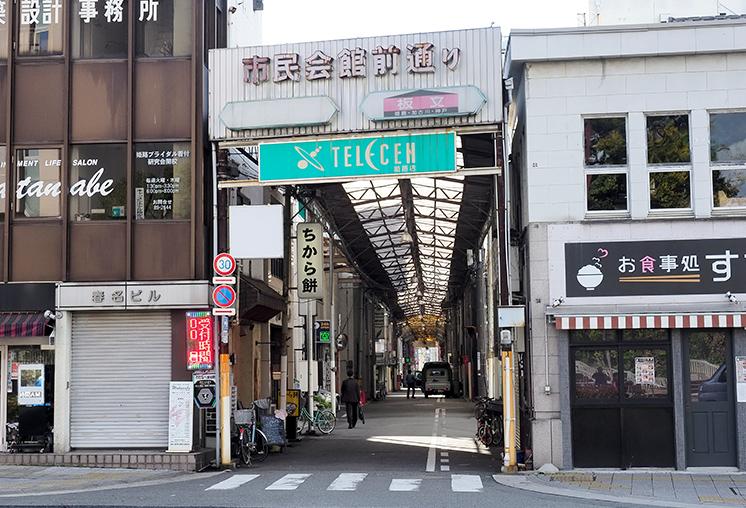 山陽百貨店 約1,380m(徒歩18分)