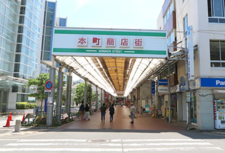 本町商店街 約660m(徒歩9分)