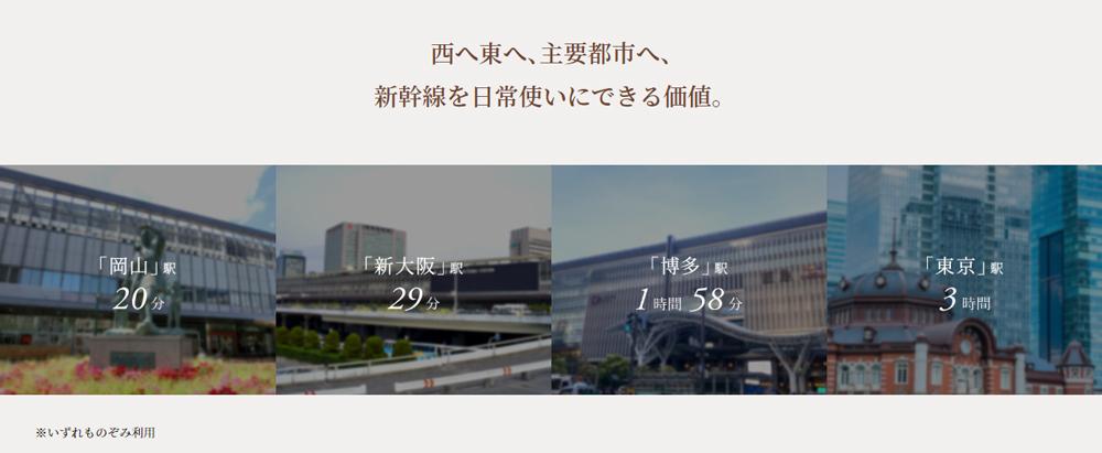 シエリア姫路城 東:交通図